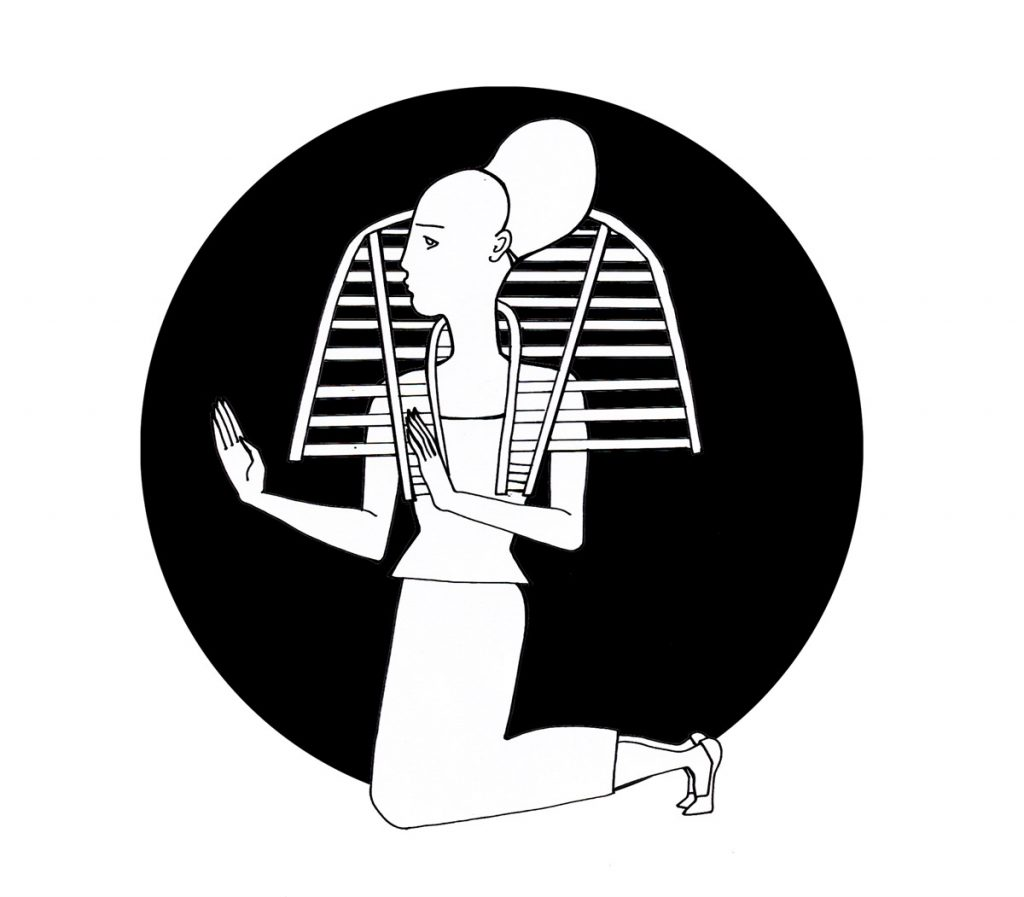 illustration of Antigona